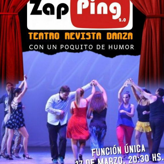 zapping2.0 1718